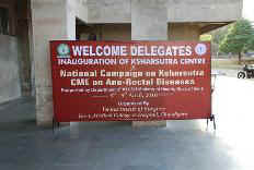 Inauguration-of-Ksharsutra-centre
